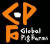 グローバルピッグファーム株式会社